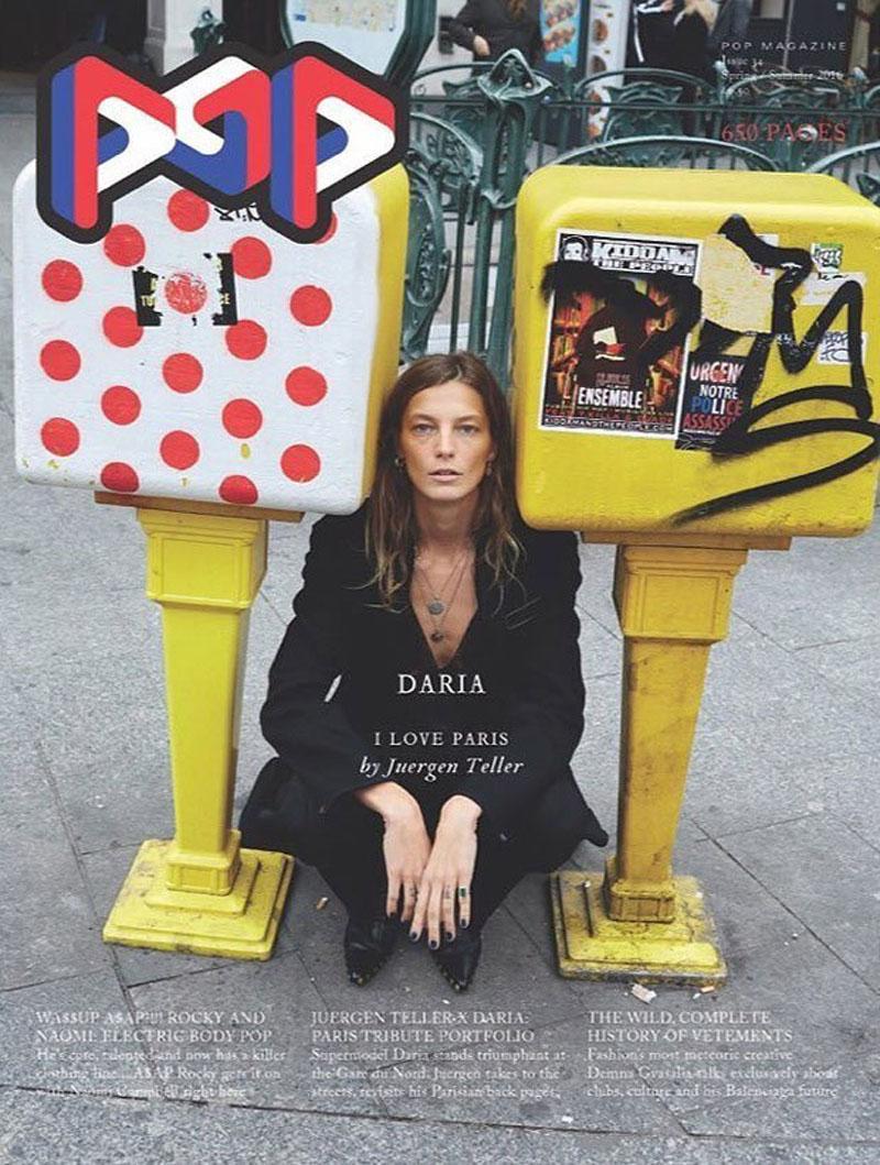 popmagazine-dariawerbowy-fashionwonderer (12)
